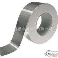 0.1mm铝带1050纯铝带