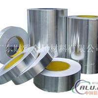 0.03mm铝箔单零箔 电子铝箔