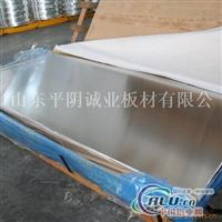 单面覆膜双面覆膜铝板