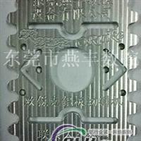 广东广西铝板雕刻机13652653169