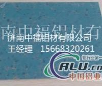 红木纹  黄木纹铝板生产厂家