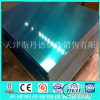 供应防锈彩涂铝板价格