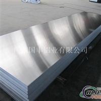 5052铝合金板价格