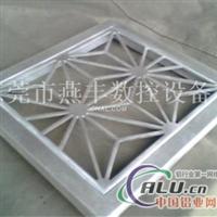 辽宁铝板雕刻机13652653169