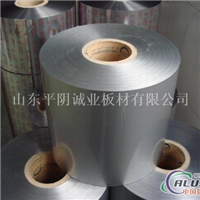 铝箔厂家 空调箔供应 量大优惠