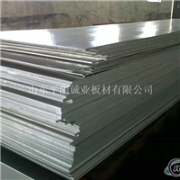 3003H24铝板铝卷供应