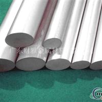 21mm铝棒合金铝棒 ADC12铝棒