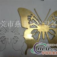 廣東化州鋁板雕刻機13652653169