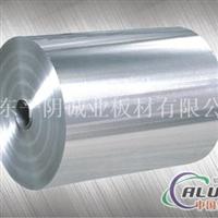 0.2 0.16 0.1mm铝箔