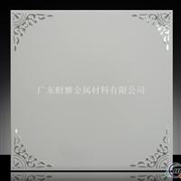 3mm厚铝板6063铝板 氧化铝板