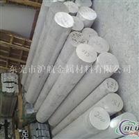 铝棒价格,国标6063铝棒,六角铝棒