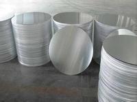 铝圆片厂家铝圆片批发零售