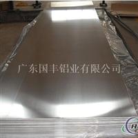 6061西南铝板深圳总代理