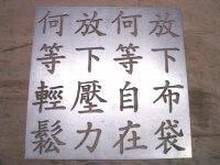 廣西玉林鋁板雕刻機13652653169