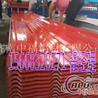 840型铝瓦每平米价格山东铝瓦