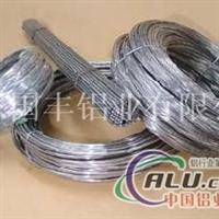 广东国丰生产7075特硬铝线