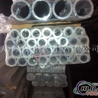 衡水6063铝管6061合金铝管