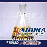 高温导热油在线清洗剂