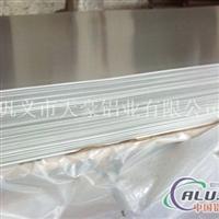铝板,铝卷生产厂家