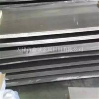 超宽铝板超宽铝板厂