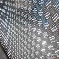 上海誉诚 6082花纹铝板生产厂家