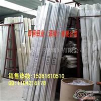 高精度超细超薄铝管6082无缝铝管