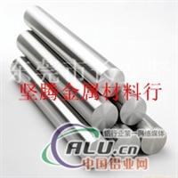 1060铝合金【进口铝合金价格】