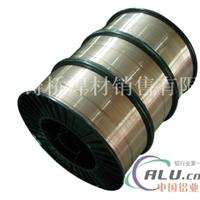 HS231白铜焊丝