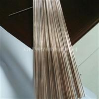 斯米克HL304銀焊條