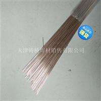 斯米克HL323银焊条