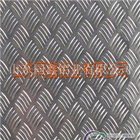 花纹铝板防滑铝板