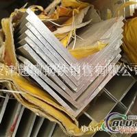 6063铝角6063铝棒铝管生产厂家