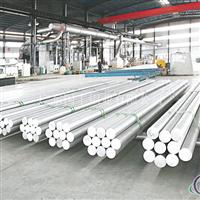 进口6063铝合金棒厂家