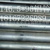 LY11铝棒 LY11铝合金价格