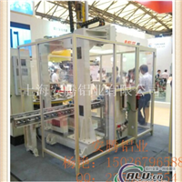 专业定制铝型材安全围栏