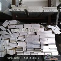 AL6061T6铝排 国标工业铝排批发