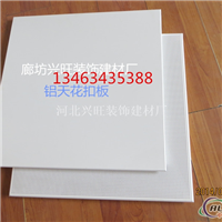 600600工程鋁扣板 鋁天花板規格