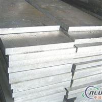A1080铝合金板价格