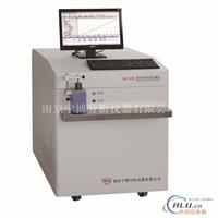 NB800型光电直读光谱仪