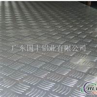 5052花纹铝板供应商