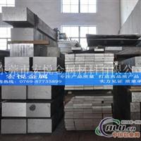 7050超硬铝板航空铝板