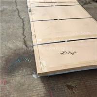 7075铝薄板 超薄铝合金板
