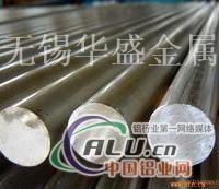 常熟硬铝棒 铝棒新价格