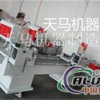 隔热断桥铝门窗设备厂家供应