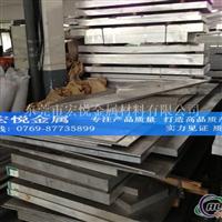 高强度高抗拉6082T6铝合金板