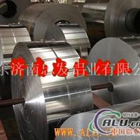 铝卷 防腐保温铝卷中国铝业网