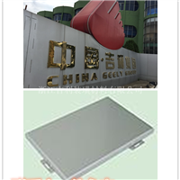 鋁單板施工方案設計公司
