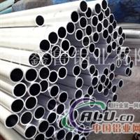 铝管合金铝管无缝铝管铝板