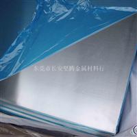 7072铝合金板铝合金价格