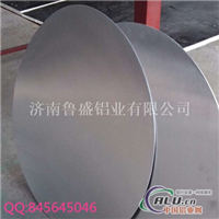 1060合金铝圆片供应厂家